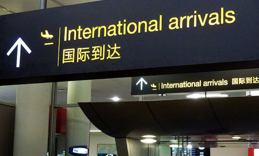 immigration auckland airport arrivals international