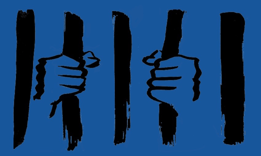 Abstract illustration of hands holding prison bars, on blue background.