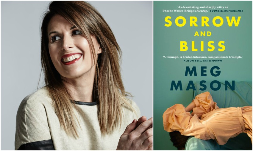 Author (woman) looking off-camera; cover of her novel Sorrow and Bliss