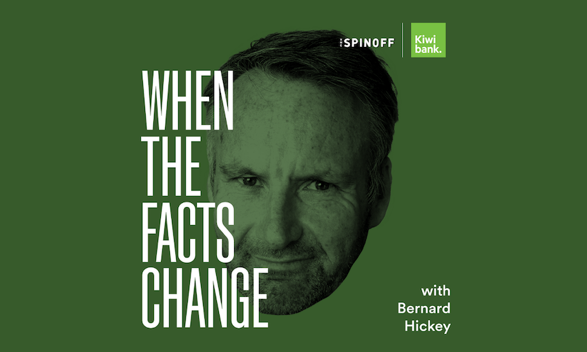 when the facts change cover art