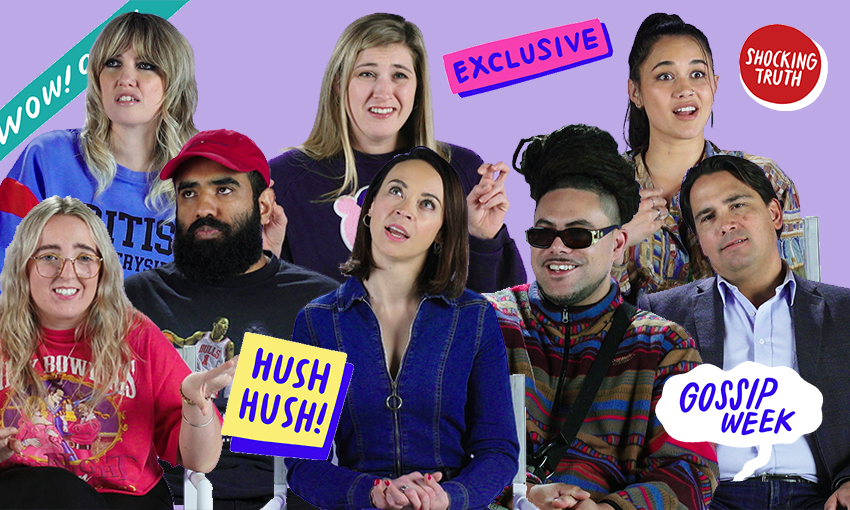 Celebrities reveal the best gossip they've heard about themselves
