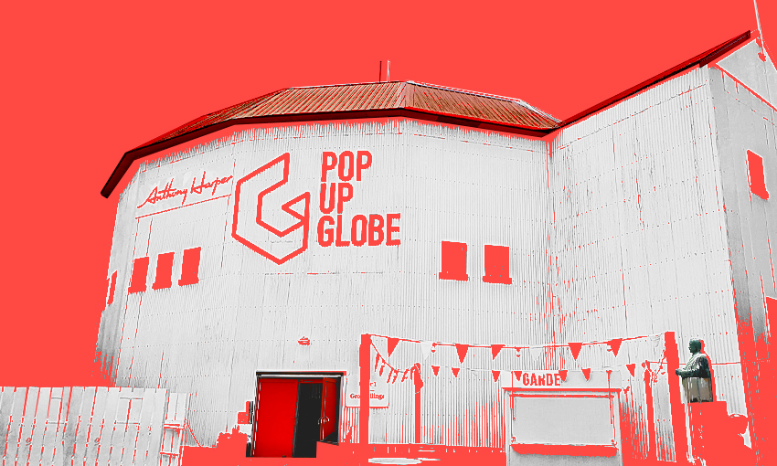 What went wrong with the Pop-up Globe?