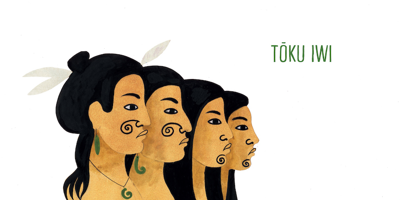 """Illustration of four Māori adults, standing in a row, the words """"toku iwi"""" on the page beside them."""